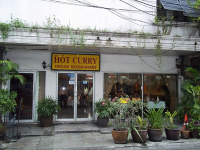 Hot Curry