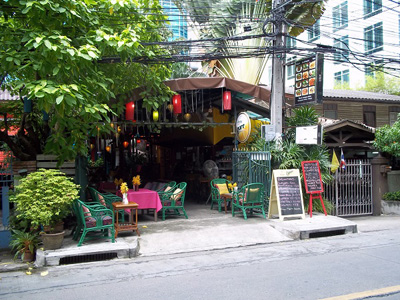 Palm Bar and Restaurant