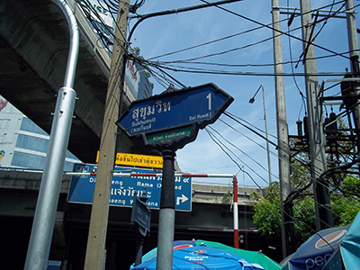 cables in Sukhumvit