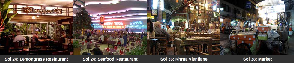 Soi 24 to 50 attractions